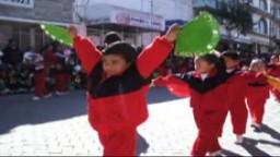 Desfile PreEscolar del 20 de Noviembre 2006.